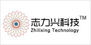 Chibi Zhilixing